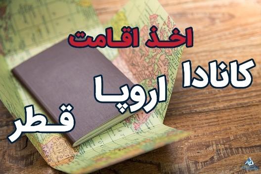 چیزی به باز گشایی مرزهای قطر نمانده!