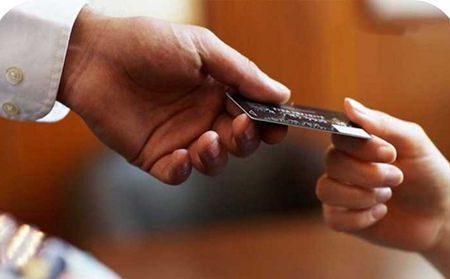کارتی استاندارد برای تجارتی استاندارد