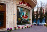 سفارش آنلاین غذا، از بهترین رستورانهای تهران