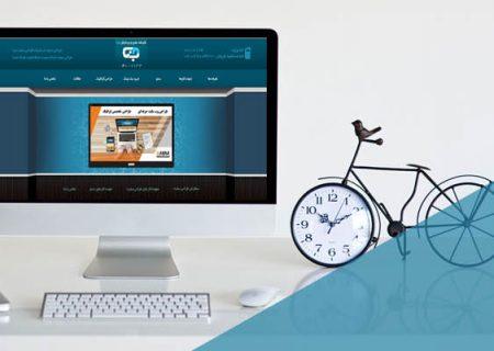 طراحی فروشگاه اینترنتی براساس اصول سئو: طراحی سایت مبنا